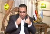 لقاء مع وزير السياحة أ/ هشام زعزوع (16/9/2012) دعوة للحوار