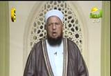 فتاوى الرحمة (17/9/2012)