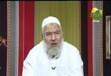 مصطلحات بين الإيمان والكفر (19/9/2012) أضواء على الواقع