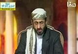 شبهة عدم امتثال الصحابة للنبي في صلح الحديبية (10/9/2012) رد الشبهات