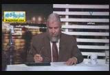 الظباط الملتحون ، والحرب على مظاهر  السنة فى الاعلام ( 13/9/2012 )في ميزان القرآن والسنة