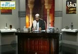 لا تحزن إن الله معنا (17/9/2012) رد الشبهات