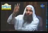 مناقب سيدنا عمر بن الخطاب رضى الله عنه ج 2( 25/9/2012 ) فاستقيموا اليه