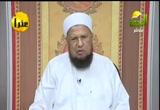 فقه الحج (24/9/2012) درر المسائل