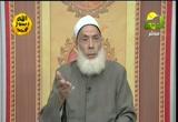 الأخلاق في دعوة نبي الله إبراهيم عليه السلام (2) (25/9/2012) أخلاقنا