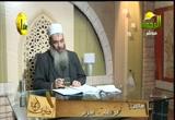فتاوى الرحمة (26/9/2012)