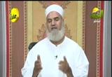 ما أعظم هذا الدين (26/9/2012) مع الأسرة المسلمة