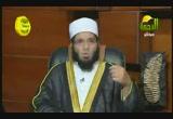 أحكام الحج (1) (28/9/2012) الفقه الميسر
