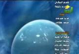 ظلمات البحر اللجي (28/9/2012) البرهان في إعجاز القرآن