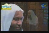 مناقب سيدنا عمر بن الخطاب رضى الله عنه ج 4( 27/9/2012 ) فاستقيموا اليه