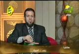 الجزء السادس والعشرون سورة الأحقاف من الآية 29 إلى أخر السورة (30/9/2012) اقرأ وارتق