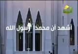 فقه الحج (2) (1/10/2012) درر المسائل