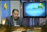 الفجوة بين الأبناء والأباء من المسئول عنها (2/10/2012) مجلس الرحمة