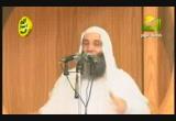 تفسير سورة الكهف (26) (5/10/2012) خطب الجمعة