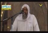 كن مباركا أخي في الله ( 5/10/2012 ) خطبة الجمعة
