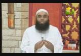 وصف النبي صلى الله عليه وسلم (7/10/2012) مع الله