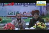 ندوة د حازم شومان ود احمد عبد المنعم بهندسة الأزهر