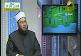 لقاء مع الشيخ محمد الصغير وحلقة بعنوان الاوقاف مشاكل وحلول(17-10-2012)مجلس الرحمة