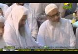 كلمة الشيخ مصطفى العدوي والشيخ عبد الله شاكر في الملتقى الدعوى الأول لائمة الدعاة (10/10/2012)