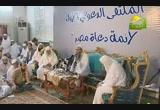 كلمة الشيخ  أحمد عبد الرحمن النقيب في الملتقى الدعوى الأول لائمة الدعاة (10/10/2012)