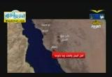 الكعبة المشرفة ( 15/10/2012 ) بين العلم والإيمان