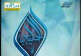 يوم عرفة خير ايام السنة(20-10-2012)الكوثر الجاري