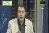 ما هي دولة اسرائيل(20-10-2012)أصحاب السبت