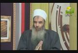 باب أجر العمرة على قدر النصب (15/10/2012) صحيح البخاري