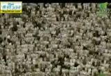 توسعات المسجد الحرام (ذكريات الحج)