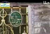 شرح مناسك الحج - وزارة الشئون الإسلامية والأوقاف السعودية