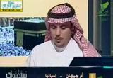 صفة الأنساك الحج (21/10/2012) يستفتونك
