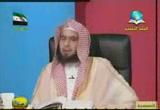 كتاب الحج _ المَحرم وسفر المرأة (21/10/2012) عمدة الأحكام