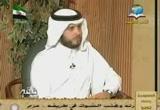 أحكام السعي والدعاء (22/10/2012) فقه المناسك