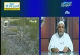 حلقة خاصة حول وقفة عرفة(25-10-2012)لقاء خاص