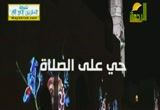 تغطية خاصة ليوم عرفة(25-10-2012)لقاء خاص