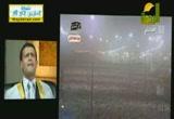حتي لاننساهم(25-10-2012)مجلس الرحمة