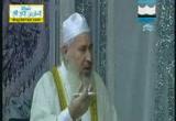 الدروس المستفادة من خطبة الوداع للنبي صلي الله عليه وسلم(28-10-2012)منتدي الخليجية