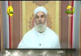 ما أعظم هذا الدين (3) (10/10/2012) مع الأسرة المسلمة