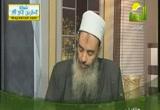 فتاوى(1-11-2012)فتاوي الرحمة