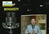 فتاوى(4-11-2012)فتاوي الرحمة