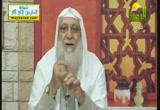 أروي بنت عبد المطلب عمة رسول الله صلي الله عليه وسلم(8-11-2012)نساء بيت النبوة