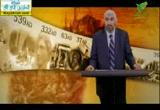 (8) فلسطين في عصر الرومان (خط الزمن)
