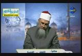 فتاوى الناس ( 15/11/2012 )