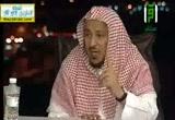 معاني الصبر في الحج(   27/10/2012)
