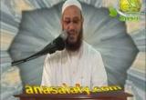 موقف الإسلام من التعددية العقائدية (سلسلة التعددية العقائدية
