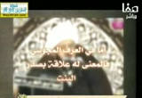 طعن الشيعه في رسول الله صلى الله عليه وسلم(  30/10/2012)رحمة للعالمين