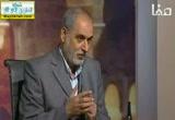 هدي النبي صلى الله عليه وسلم في الصبر والإبتلاء( 7/10/2012)رحمة للعالمين