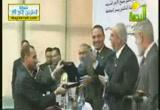 المؤتمر الدولي الاول حول الاعجاز العلمي في القرآن
