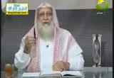 وجوب تطبيق الشريعة(21-11-2012)نساء بيت النبوة