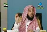 الدرس 5 _ باب الاستئذان في التزويج (17/11/2012) عمدة الفقه